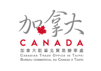Canadian Trade Office in Taipei
